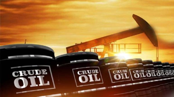 Crude Oil Marketing Requirements Nigeria